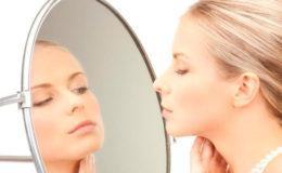 Атерома кожи: лечение и методы удаления